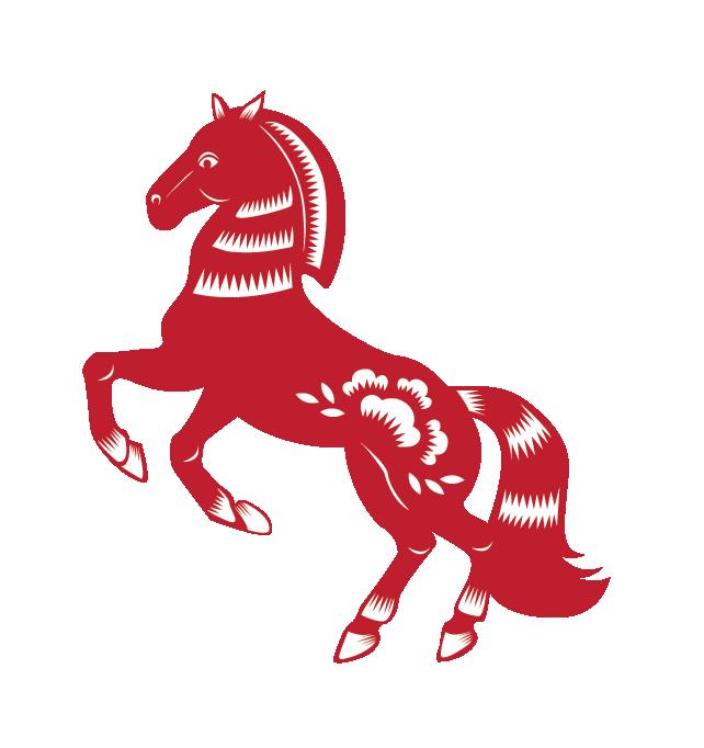 horse 2014 2002 1990 1978 1966 1954 - Chinese New Year 2002